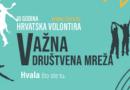 Vretenci zavolontirali i aktivno se uključili u nacionalnu kampanju Hrvatska volontira